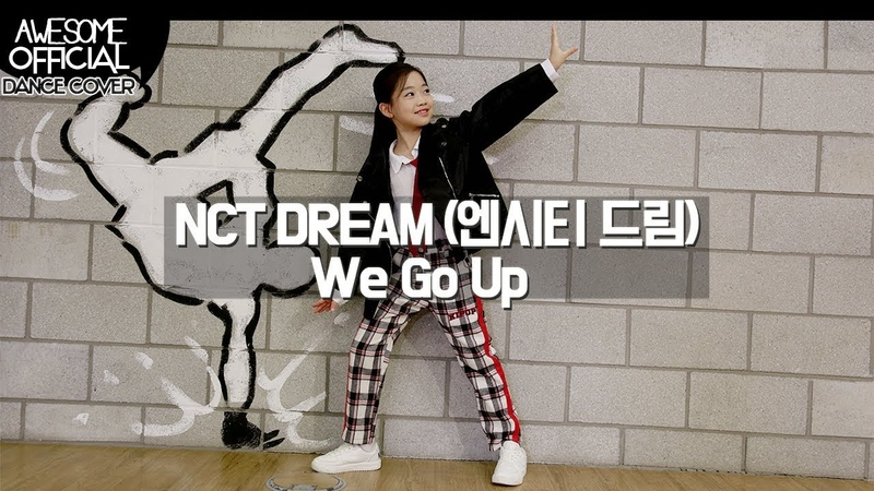 나하은 (Na Haeun) - 엔시티 드림 (NCT DREAM) - We Go Up 댄스커버