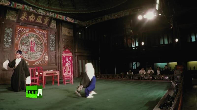 Это Китай. Пекинская опера современность и вечность (ТРЕЙЛЕР)