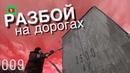 Грабят ФУРЫ на ходу в Казахстане РАЗБОЙ НА ДОРОГАХ