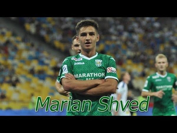 Marian Shved (FC Karpaty) - Ukrainian talent. Skills and goals. 201819