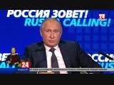 Владимир Путин впервые прокомментировал конфликт в Керченском проливе