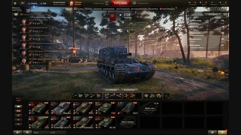 World of Tanks нагиб скилл и пыщ пыщ ололо качаем Waffentrager'a IV