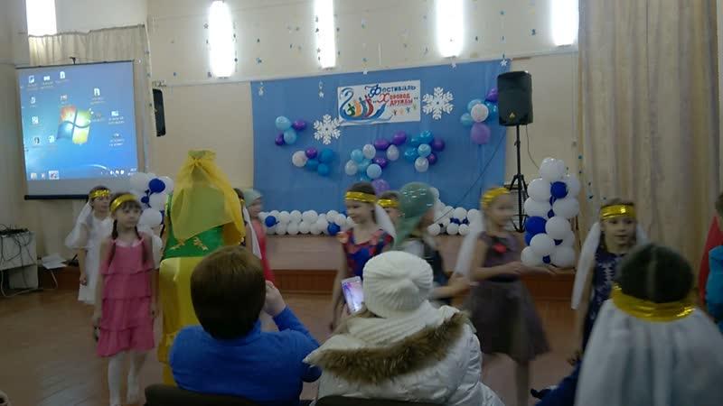 Фестиваль Хоровод дружбы 14.12.2018. 2 в