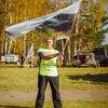 Alexey Usmanov