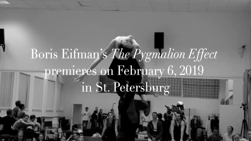 Boris Eifmans The Pygmalion Effect - Official Teaser Trailer (2018)