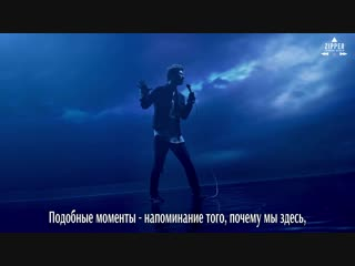 ONE OK ROCK - WASTED NIGHTS [рус.саб]