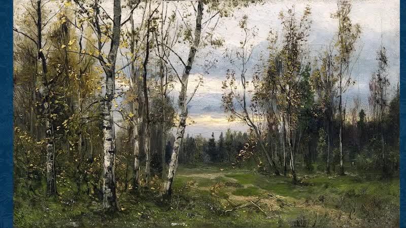 Федоров Семен Федорович (1867-1910)