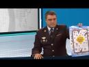 Начальник Нижнетагильского отдела ГИБДД Чернов А.А. о спектакле В стране дорожных знаков