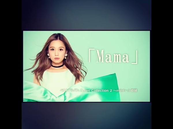 西野カナ Love Collection 2 pink mint 「Mama」「Into You」「29」「Dear Santa」