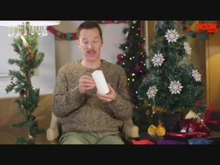 Benedict Cumberbatch Teaches How to React to Bad Xmas Gifts
