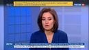 Новости на Россия 24 • СБУ испугалась репортажей Тамары Нерсесьян