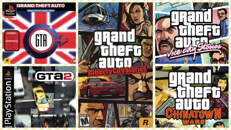 Запускаю 5 игр серии GTA на PSP