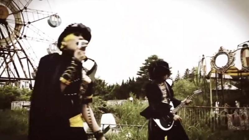 METRONOME - Chi Munashi ~血空~