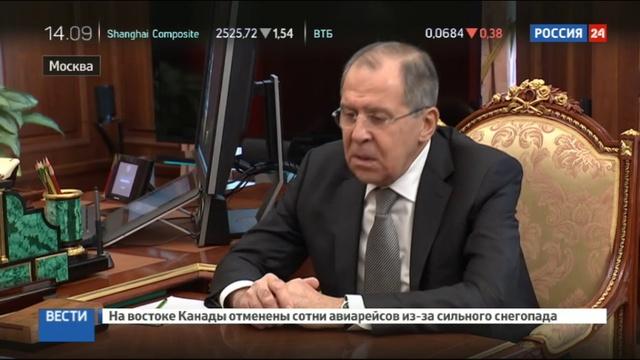 Новости на Россия 24 • Путин поздравил дипломатов с профессиональным праздником