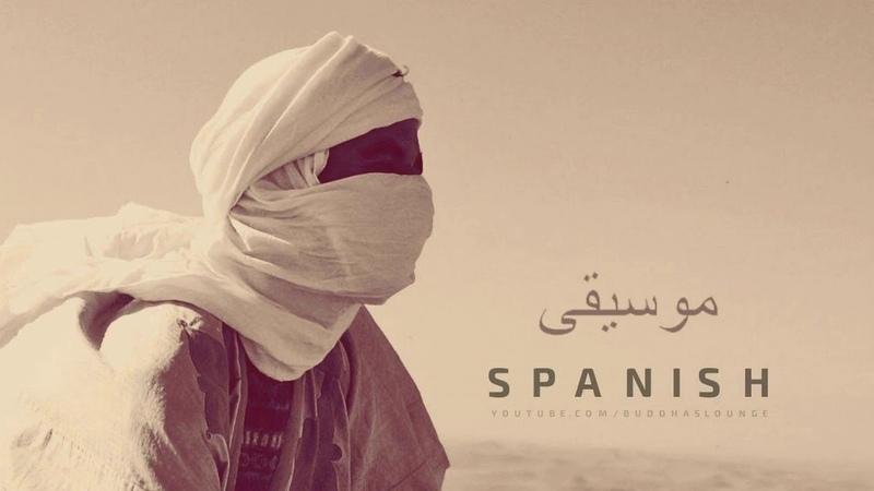 Arabic Spanish Music ~ Andalucia Nights