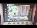Как выиграть в казино вулкан Автомат КЕКСЫ для новичков Игровые автоматы онлайн Эдик