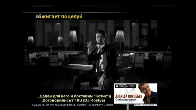 Денис Клявер - Ты Же Не Такая Как Все - М2RUSONG TV