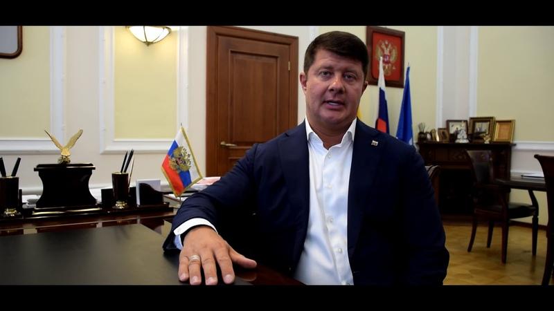 Поздравление мэра Ярославля Сизову А.А.