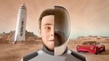 The Elon Musk Story 3D Animated