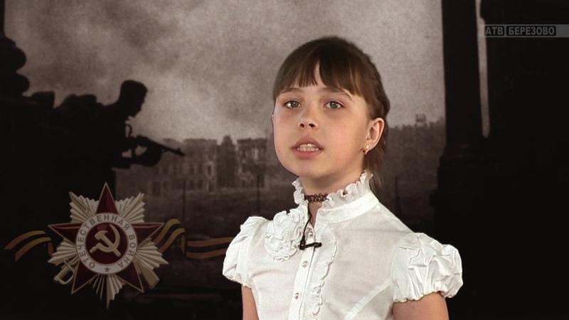 Стихи о войне - Баллада о матери (Ольга Киевская) - читает Виталина Кушникова