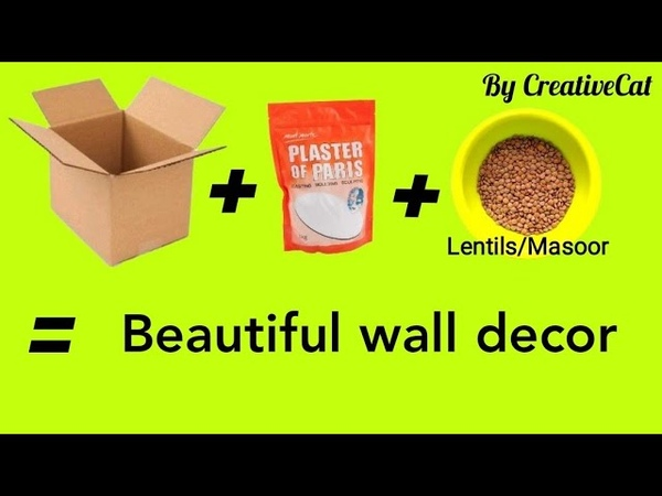 Wall Decor/Best out of waste/art and craft/Peacock Texture painting