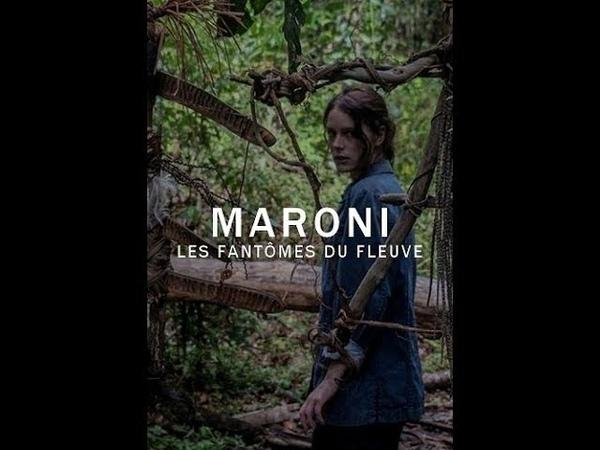 Марони - призрак реки 1 серия триллер криминал 2018 Франция