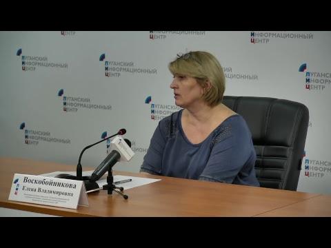 Брифинг главного внештатного невропатолога Минздрава ЛНР