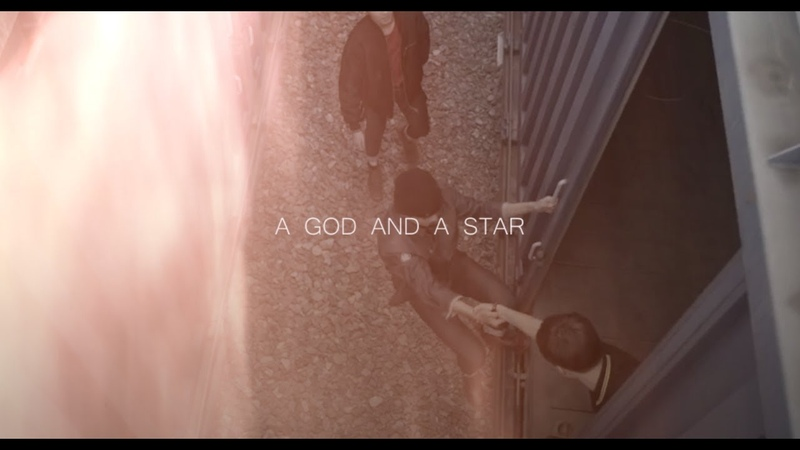 ➸a god and a star ─ taste of ink au!