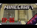 Minecraft StoneBlock 1.12.2 [EP-05] - Стрим - Путешественники между мирами