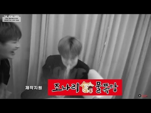 [The Real 100%] 181101 Make CHANYONG, JONGHWAN laugh (Caution! A little bit THE LOVE)