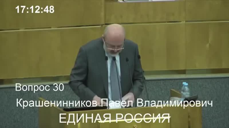 Депортация граждан РФ отложена до 2020 года Госдума РФ услышала граждан СССР