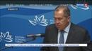 Новости на Россия 24 Сергей Лавров любые решения по Сирии надо принимать учитывая интересы самих сирийцев