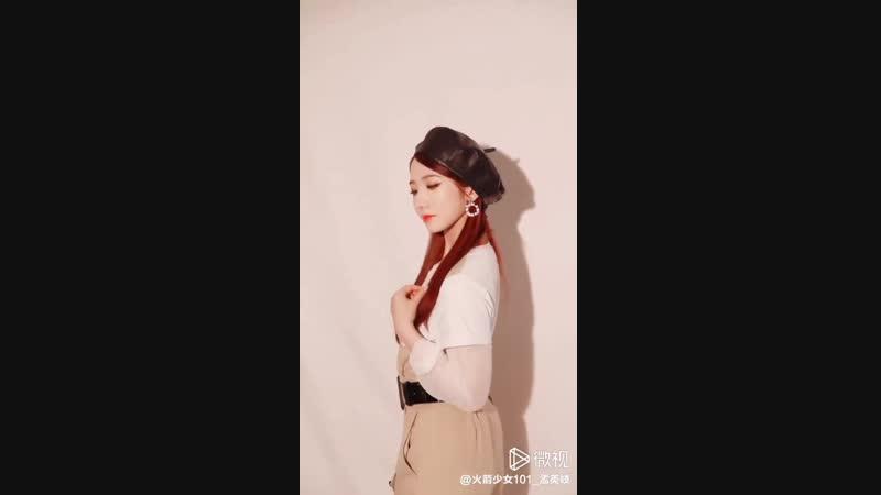 [SNS] 181126 微视 Weishi update @ Meiqi