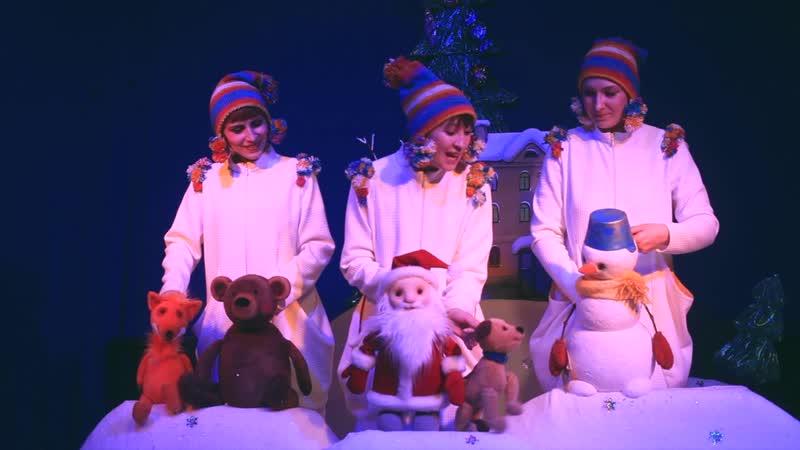 Новогоднее поздравление от Снеговика-почтовика и друзей