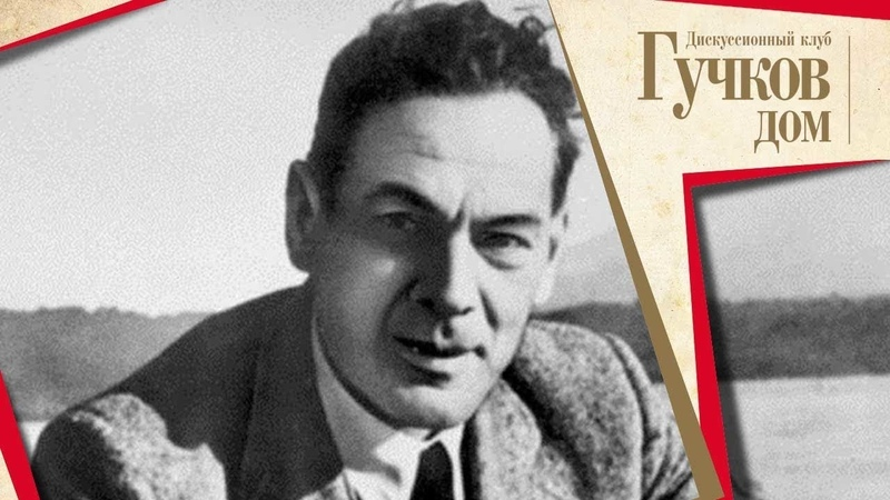 Рихард Зорге – позывной «Рамзай». Подвиг легендарного разведчика в контексте 100-летия ГРУ