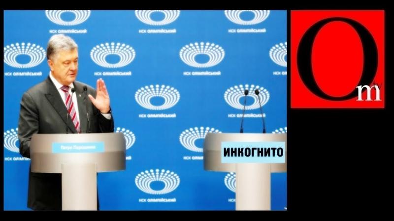 Кандидат Инкогнито Почему Зеленский избегает дебатов