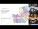 Квартиры в ЖК Зимняя сказка, Красная поляна, Сочи || Купить квартиру в Сочи