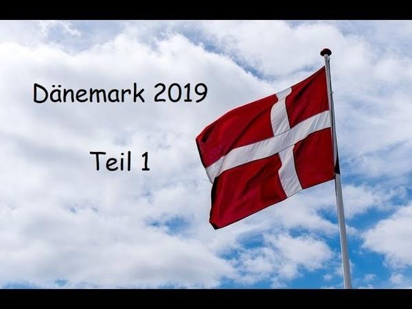 Dänemark Ringköbing Fjord 2019 Infos, Geschichte und Natur (Teil 1)