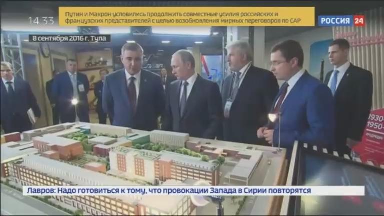 Новости на Россия 24 • В центре Тулы открылся творческий индустриальный кластер Октава