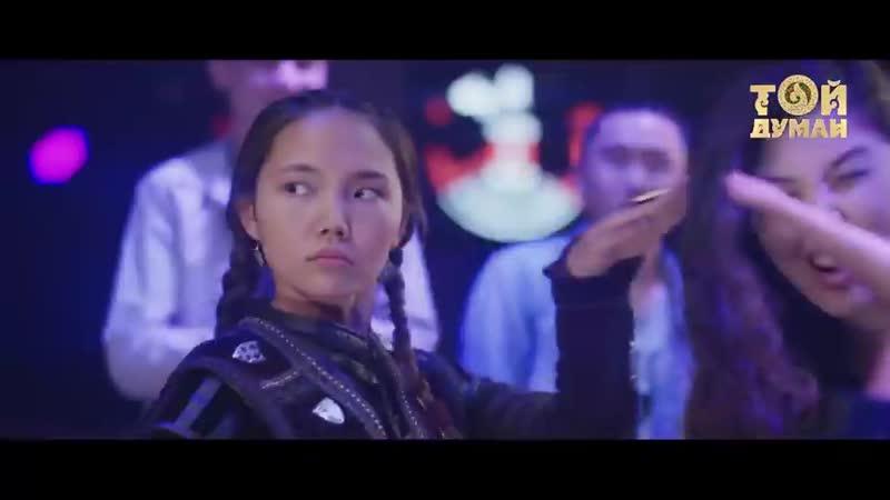 Айқын Төлепберген Тоқта OST Дочь Чингисхана 480 X 854 mp4