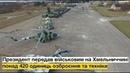 До ЗСУ передали більше 420 одиниць озброєння та військової техніки