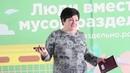"""Тамара Бондаренко ‒ """"Раздельный сбор отходов в ТСЖ """"Новая Опалиха"""""""