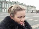 Надежда Носкова фото #45