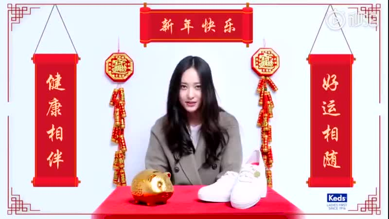 Chinese New Year wishes from Krystal (190110)