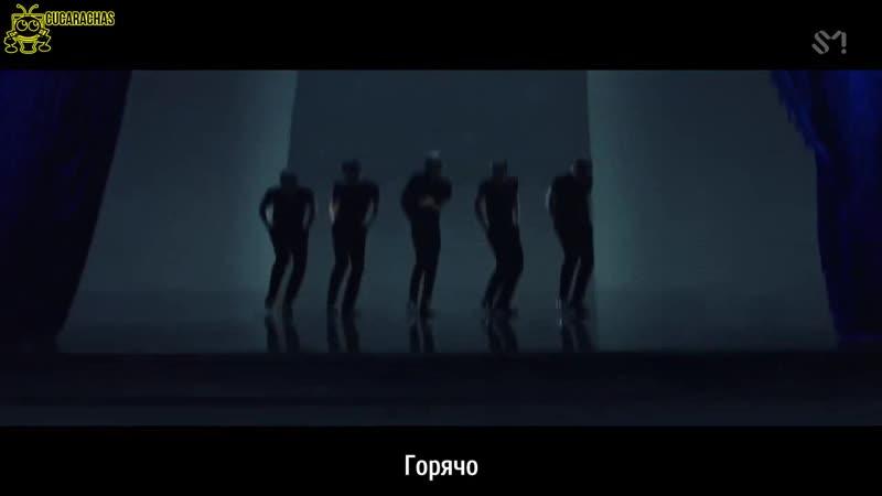 [RUSSUB] TAEMIN - WANT