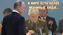 Нужно радоваться что Россия так сильна NH