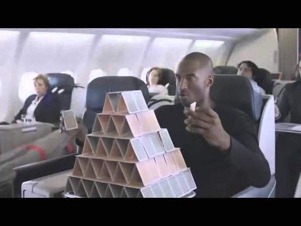 Leo Messi Kobe Bryant ad allahu akbar parody