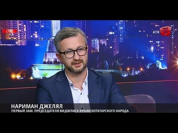 Нариман Джелял Крымскотатарская автономия колоссальная поддержка людей в оккупированном Крыму