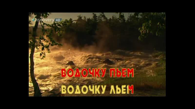 Круг Михаил - Водочку пьем