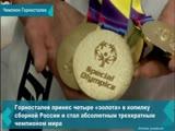 Новосибирец выиграл золото на Специальных Олимпийский Играх в ОАЭ
